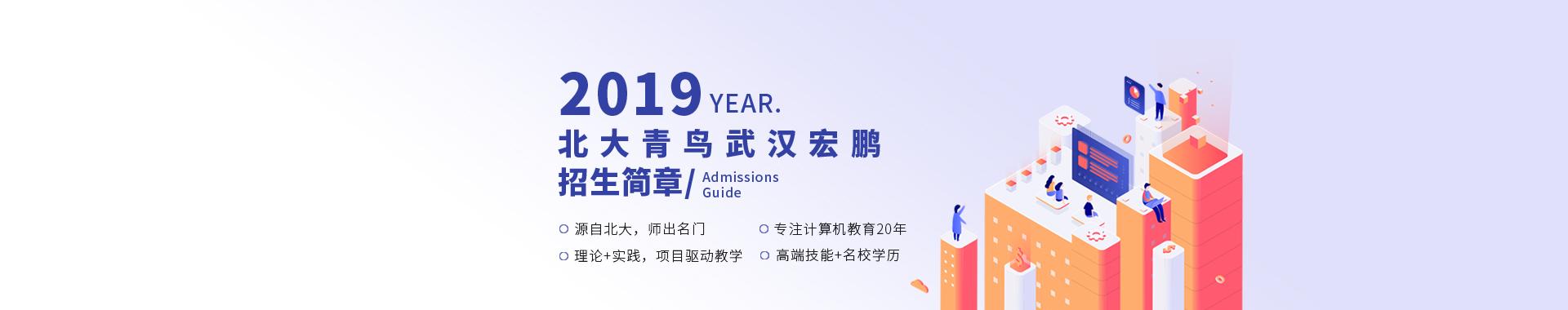 北大青鸟徐东校区开业