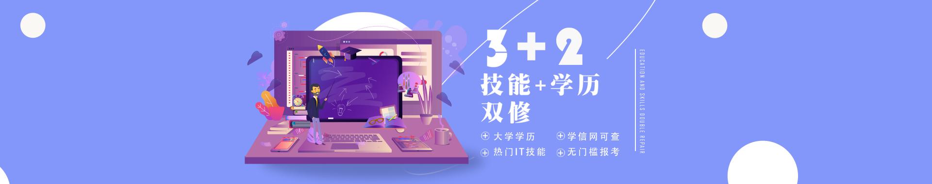 武汉宏鹏第九家北大青鸟徐东校区成立